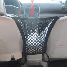 Auto-Styling Stamm Sitz Lagerung Net-taschen-beutel Für Roewe 750 950 350 550 E50 W5 E50/Englon SC3 SC5 SC6 SC7 Panda