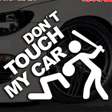 """1 шт. 20*18 см безопасности Предупреждение виниловые наклейки """"DO NOT TOUCH MY CAR"""" Стайлинг наклейка с мотоциклами Средства для укладки волос стикер окна"""