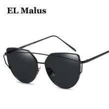 3335bd5a22 [EL Malus] moda marco del Metal del ojo de gato mujeres gafas de sol UV400  Rosa espejo de plata señoras atractivas femeninas gaf.