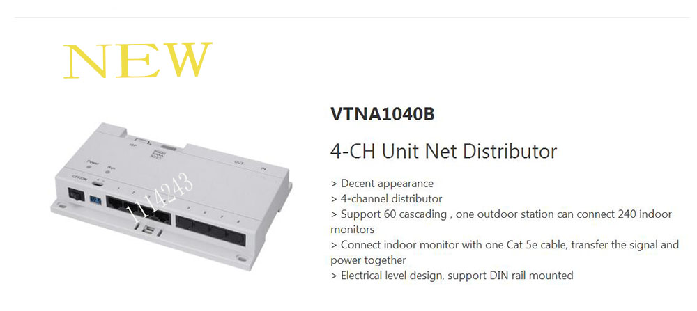 In Stock dahua Free Shipping 4-CH Unit Net Distributor without Logo VTNA1040B цены