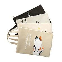 Хорошее Документ сумка Оксфорд 32*23.5 см A4 на молнии с милым рисунком кота сумка папка для документов держатель Органайзер для Канцелярии школьные