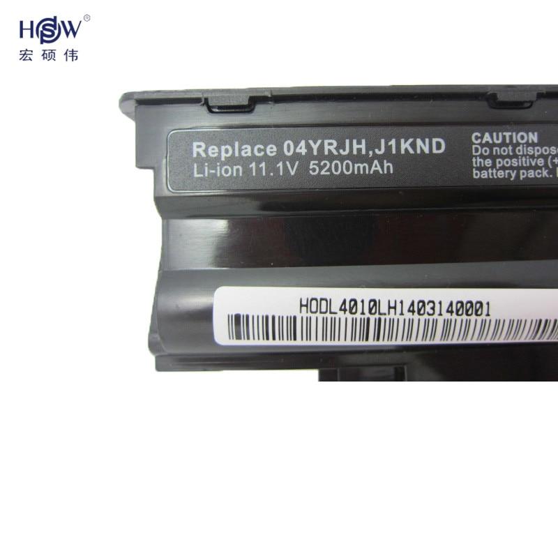 HSW Laptop Batterij voor Dell Inspiron M4040 M411R M5040 M511R N3110 - Notebook accessoires - Foto 3