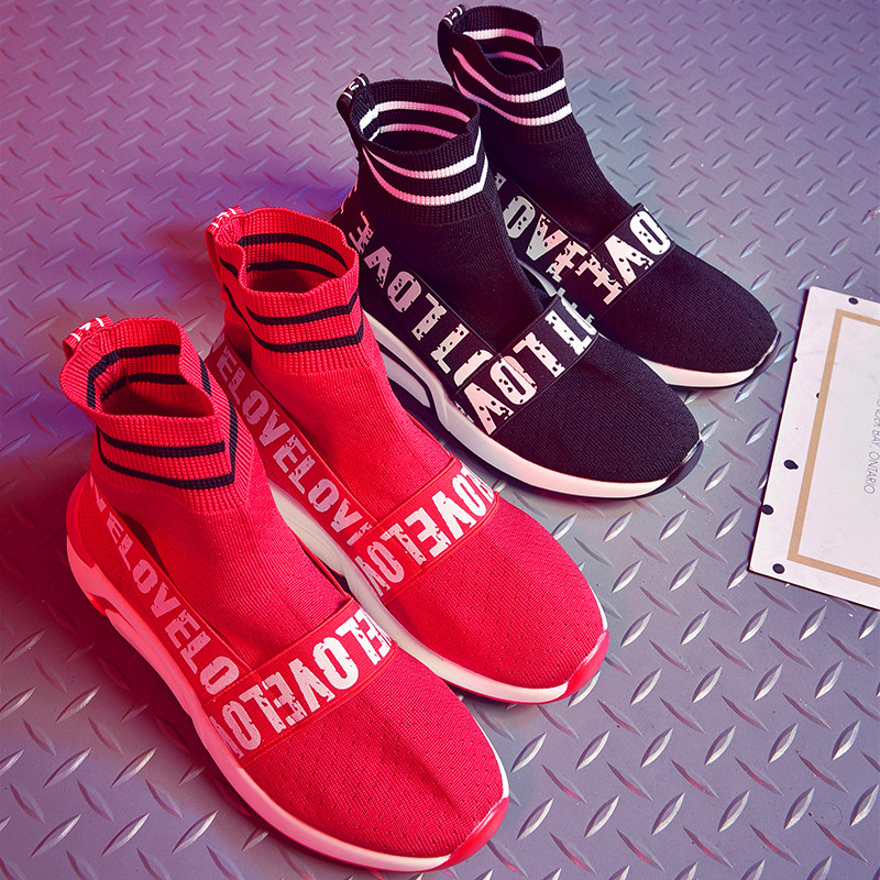 Super Popular Set Of Foot Socks Shoes Fashion Breathable High To Help Women's Shoes Vulcanized Shoes Comfortable Flat Shoes