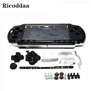 For Sony PSP 2000 Full Housing