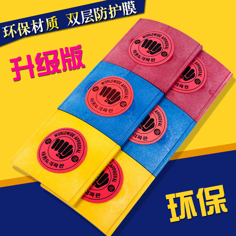 1pcs Packing Martial Arts Training Taekwondo Rebreakable Board Taekwondo Kick Pad For Show
