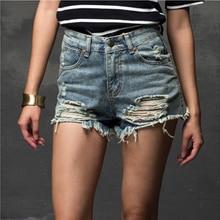 Plus Size Women Denim Shorts Summer 2017 New Fashion Womens Shorts Casual High Waist Women Jeans Hole Tassel Short Jeans Femme