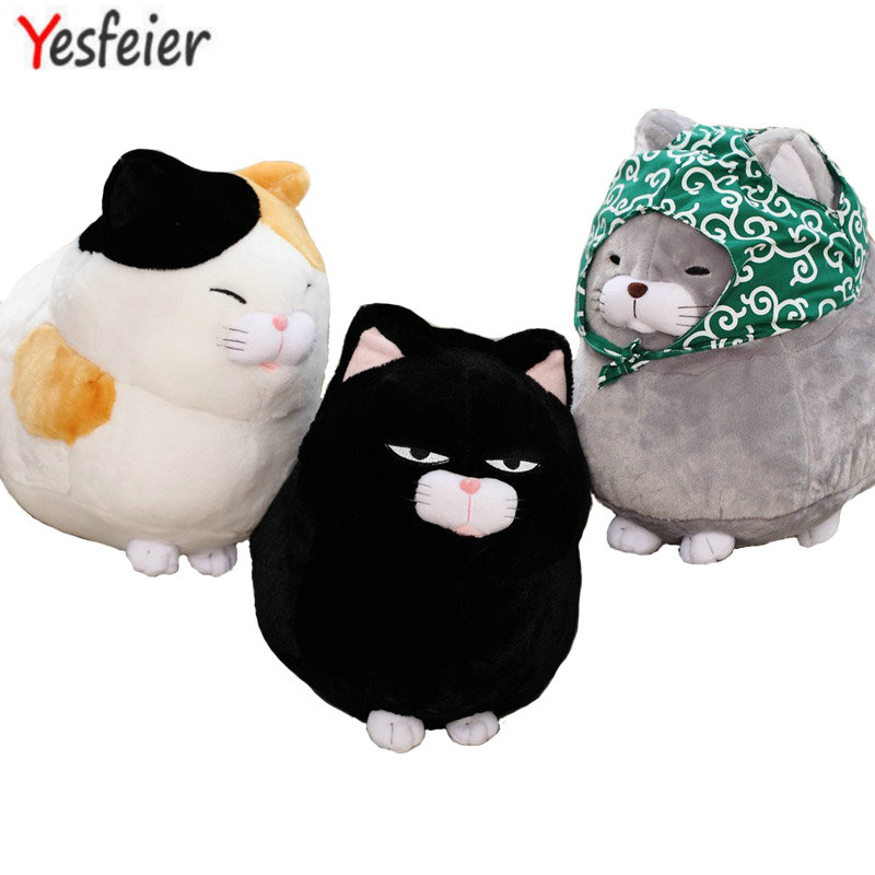 Whosale 30/40cm Big face cat Cloth Doll pussy cat plush toy children Fat cat doll animal ...