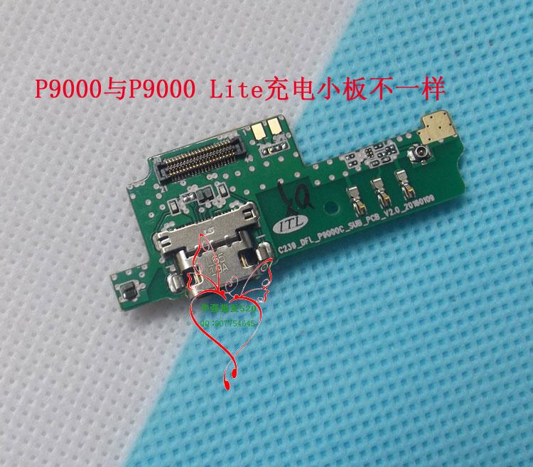 Nouveau USB Conseil pour Elephone p9000 Lite, P9000 Chargeur Port Dock de Recharge USB Type-C Slot avec Microphone LIVRAISON GRATUITE