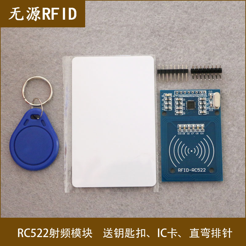 Passive RFID MFRC-522 RFID-RC522 RF Module RFID RF IC Card Sensing Module free shipping mfrc 522 rc522 rfid rf ic card inductive module with free s50 fudan card key chain wholesale