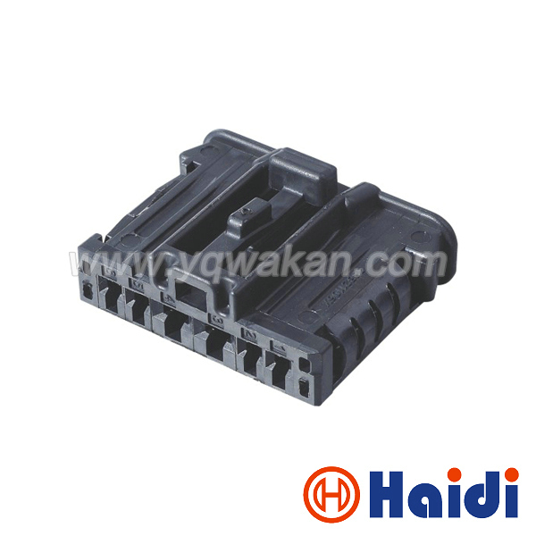 Wondrous Free Shipping 5Sets Auto Electronic Wiring Harness Connector Wiring Cloud Hisonuggs Outletorg