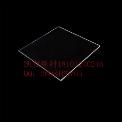 Sapphire Square-Al2O3 Single crystal substrate-15mm*15mm*1.0mm-Window film-Epitaxial coating-single polishing цена