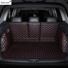 פלאש מחצלת עור רכב תא מטען מחצלות עבור BMW e30 e34 e36 e39 e46 e60 e90 f10 f30 x1 x3 x4 x5 x6 1/2/3/4/5/6/7 רכב מטענים ריפוד
