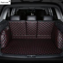 Flash mat leather Car Trunk Mats for BMW e30 e34 e36 e39 e46 e60 e90 f10 f30 x1 x3 x4 x5 x6 1/2/3/4/5/6/7 car cargo liner