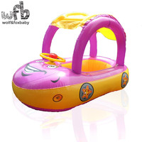 0 3 years Max Capability 15.4KG Children Swim Ring Baby Sitting Circle awnings boat