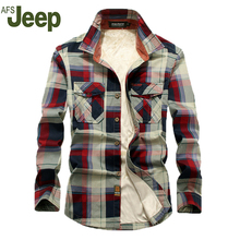 AFS JEEP 2017 Autumn And Winter New Male Long-Sleeved Cotton Slim Fit Casual Men's Shirts Plus Size M-4XL