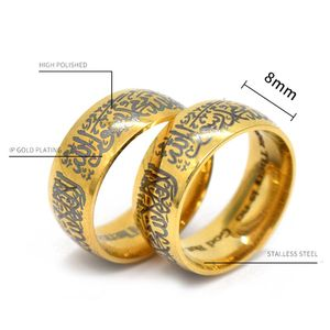 Image 5 - Titanium Steel Quran Messager Rings Muslim Religious Islamic Arabic God Ring