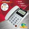 Телефон c228 аккумулятор мода бытовой аон
