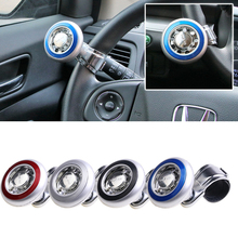 Car steering wheel booster car power ball supplies tool non-slip hand control handle rotator knob auto parts