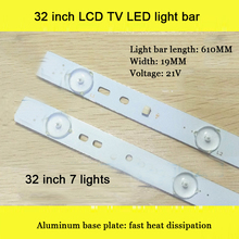 32-inch LCD TV LED backlight strip back into the l