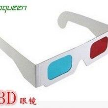 3e4ae23a2 Hoqueen alta popular 1000 pcs * Papel Moldura de papel óculos 3D óculos  vermelho e azul 3D do transporte DHL rápido