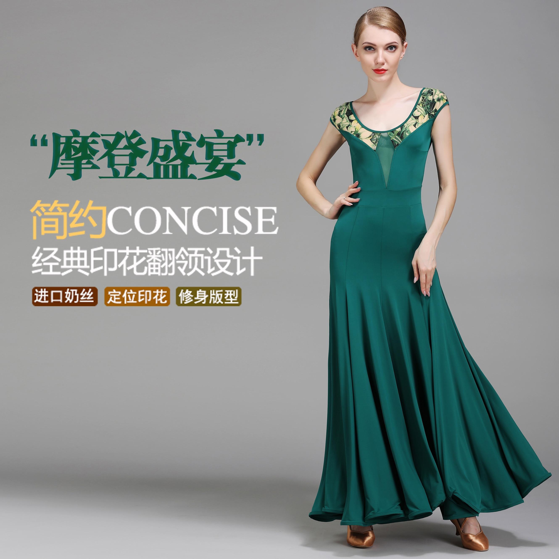 Newest fashion ballroom dance dress for ballroom dancing waltz tango dress standard ballroom dress S-XXL