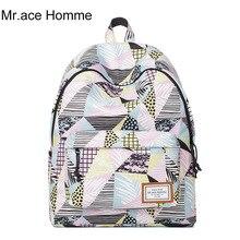 Геометрический Книги по искусству печати рюкзак девушки довольно повседневные Ёмкость Школьные ранцы оригинальные дизайнерские Рюкзаки Брендовая женская сумка для ноутбука