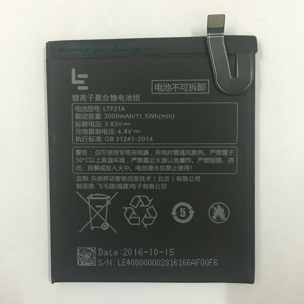 LTF21A batterie pour Letv LeEco Le 2 Le2 Pro X620 X626 & Le S3 LeS3 X526 X527 X626 batterie Li-ion Rechargeable pour téléphone portable