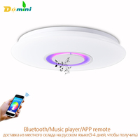 APP LED Ceiling Lights Led Lamp Dia Aluminum Acryl Remote Control High Brightness 110 220V Warm
