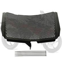 CBR1000RR ABS SP 2008 2016 모토 라디에이터 가드 오토바이 그릴 커버 그릴 커버 혼다 레이싱 액세서리 보호