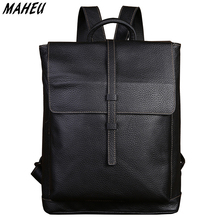375a245058 Unisex genuine Leather Backpack Real Leather A4 School backpack cowhide  leather Hand Bags Pc bag big