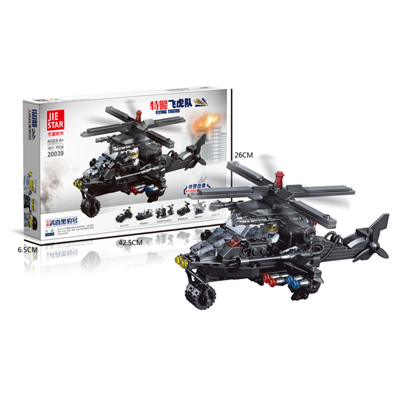401pcs Military Series Armed Helicopter Toy Bricks Boys DIY Enlightenment Building Blocks Bricks Children Gifts K0338-20039 [small particles] buoubuou creative puzzle toy toy bricks 30 16219 new military military series