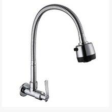 In wand messing kaltem wasser küchenarmatur. falten expansion. DIY küche wannenhahn Multifunktions dusche waschmaschine wasserhähne