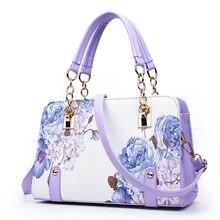 Pochette de luxe Peinture fleurs Chaîne Femmes Sac célèbre designer sacs à main et sacs à main dames sacs à main dollar prix sac à main