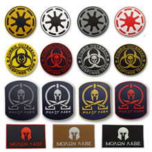 Claw Paws PVC Epoxy Armband Military Tactical Badge Clothing Hat Backpack Outdoor Sports Patch Star Wars Skull Acrylic Badges
