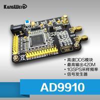 AD9910 고속 DDS 모듈 최대 출력 1 그램 420 메터 샘플링 주파수 신호 발생기 개발 보드