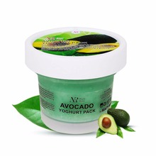 Avocado Yogurt Facial Mask Whitening Moisturizing Anti-aging Anti-wrinkle Face Mask Acne Blackhead Mask Face Care