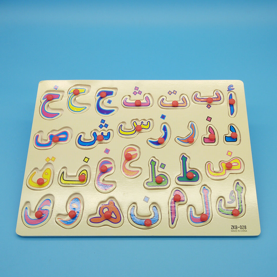 Arabic Children's Educational Toys Wooden Arabic Letter Alphabet Jigsaw Puzzle Factory Direct Sales Child Learning Toys MBF6