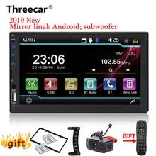 2 Дин Радио 7 »Зеркало Ссылка Android 8 телефон Авто двойной Bluetooth USB AUX 2din мультимедийный плеер резервного копирования мониторы