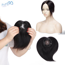 SEGO Diameter Straight Weld Base Hair Topper Toupee For Women Natural Color Human Hair Pieces Non-Remy Hair Closure 150% Density(China)