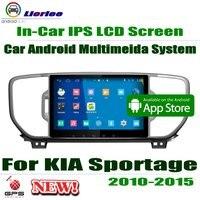 Автомобиль проигрыватель Android 9 ips ЖК дисплей экран для Kia Sportage (QL)/KX5 2015 ~ 2019 gps навигации радио AMP BT SD USB AUX wi fi