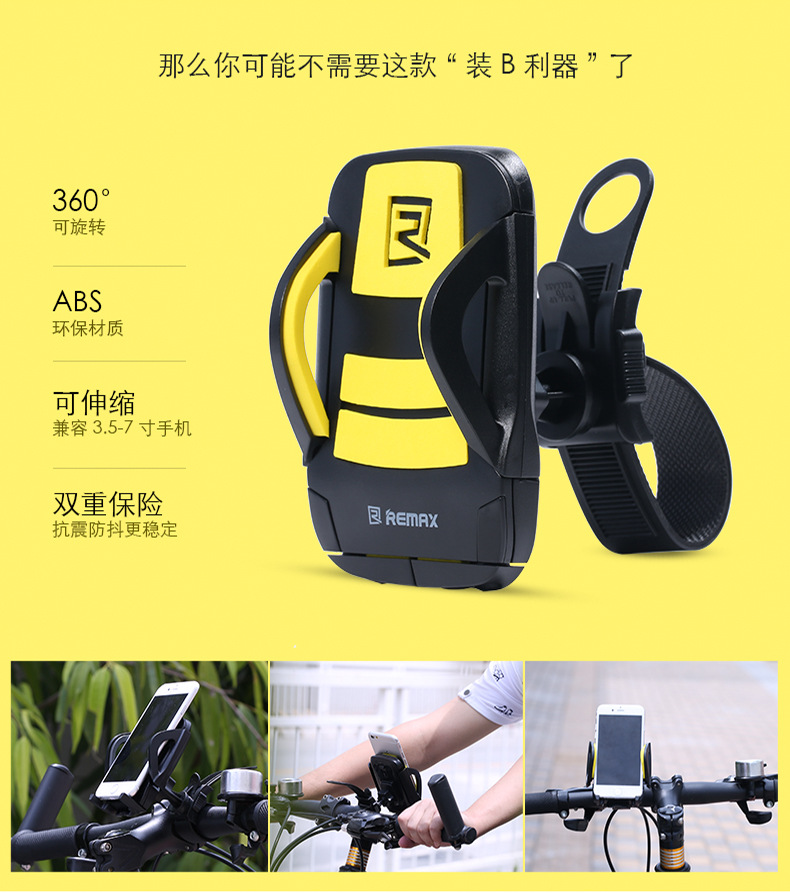 REMAX Bicycle <font><b>Accessories</b></font> Handlebar Clip Mount Bracket Mobile Phone Bike Holder Stand for iPhone 5 5s 6 6s plus Samsung Case