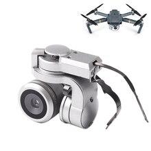 Бренд Подлинная DJI Mavic Pro Drone Gimbal камера FPV системы HD 4 к видео ЗАМЕНА Запасные части, комплектующие для ремонта объектив DJI Мавик Gimbal