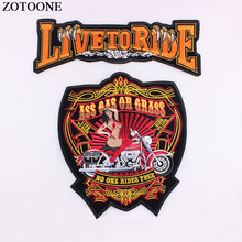 Live To Ride Motorcycle Punk Biker Large Back Patches For Jacket Embroidered Applique Iron on Clothing Stickers Rock H