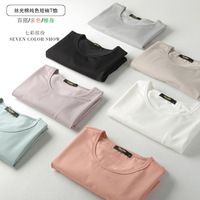 22.86 Men's Short Sleeve T shirt Mercerized Pure Cotton Round Collar Pure Men's Bottom Shirt