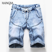 Plus Size Men Slim Fit Denim Shorts Summer Casual Male Fashion Party Short Jeans Youth Streetwear Trend Denim Distressed Shorts