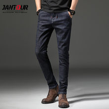 jantour Brand Men Stretch Denim Slim Jeans Black Blue Fashion Autumn Winter Trendy Trousers Pants Size 27 - 38 For Men's Jean(China)