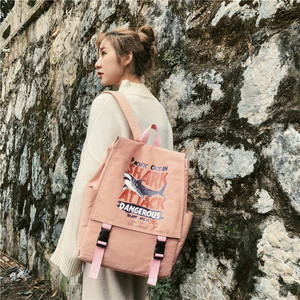 Image 4 - Street photo Japanese schoolbag female student Korean fashion couple shoulder bag male junior high school campus Backpack
