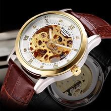 цена на Men Luxury Brand Forsining 3d Design Hollow Engraving Black Gold Case Leather Skeleton Mechanical Watches Heren Horloge