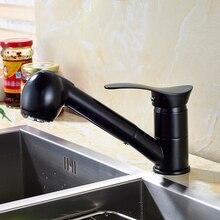 Масло Втирают Бронзовый Прилавок Кухня Раковина Кран Одной Ручкой Pull Out Смесителя Твердый Латунный