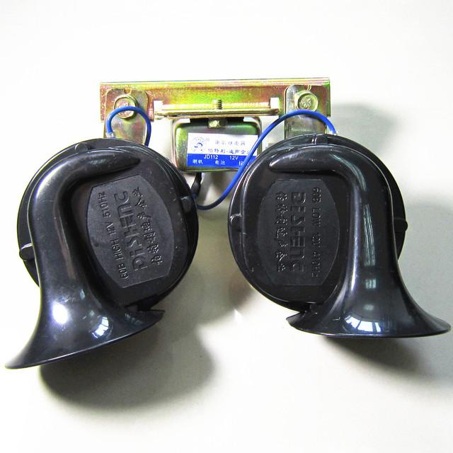OEM 2 Unids coche cuerno 12 V impermeable súper fuerte silbido DL1618BG relé de bocina con soporte negro